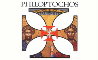 philoptochos-message-assumption-long-beach